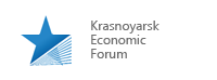 The Krasnoyarsk Economic Forum